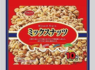 共立食品 ミックスナッツ 10袋入 250g