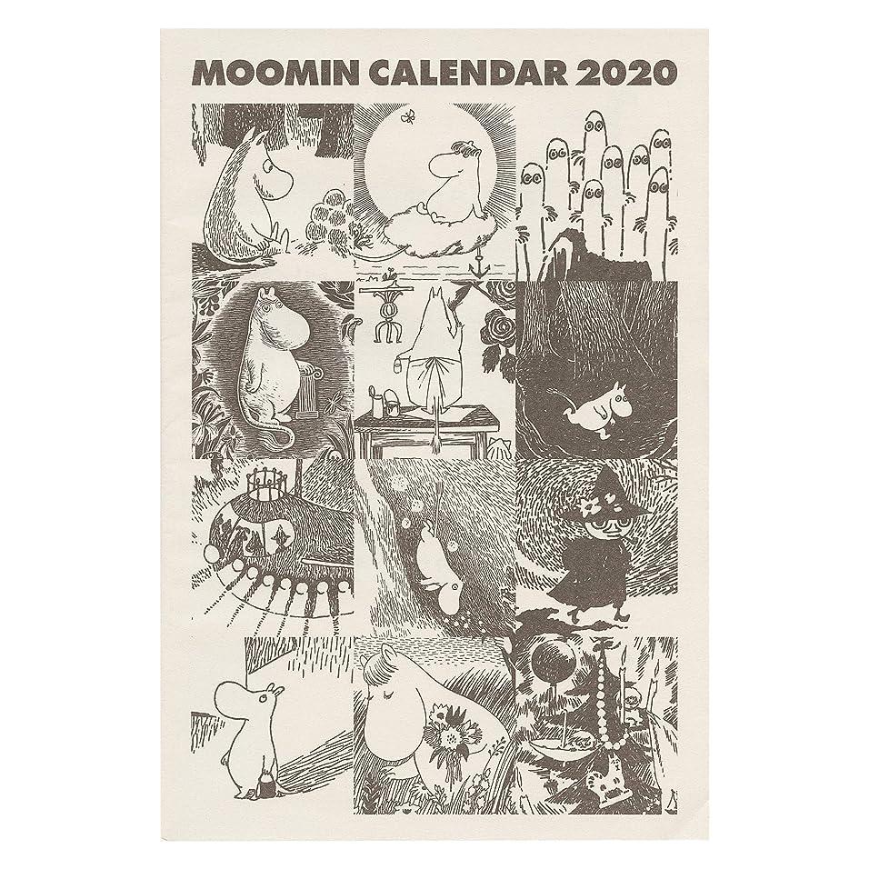 体現するラフレシアアルノルディに慣れハイタイド 2020年 カレンダー 壁掛け ムーミン NH006