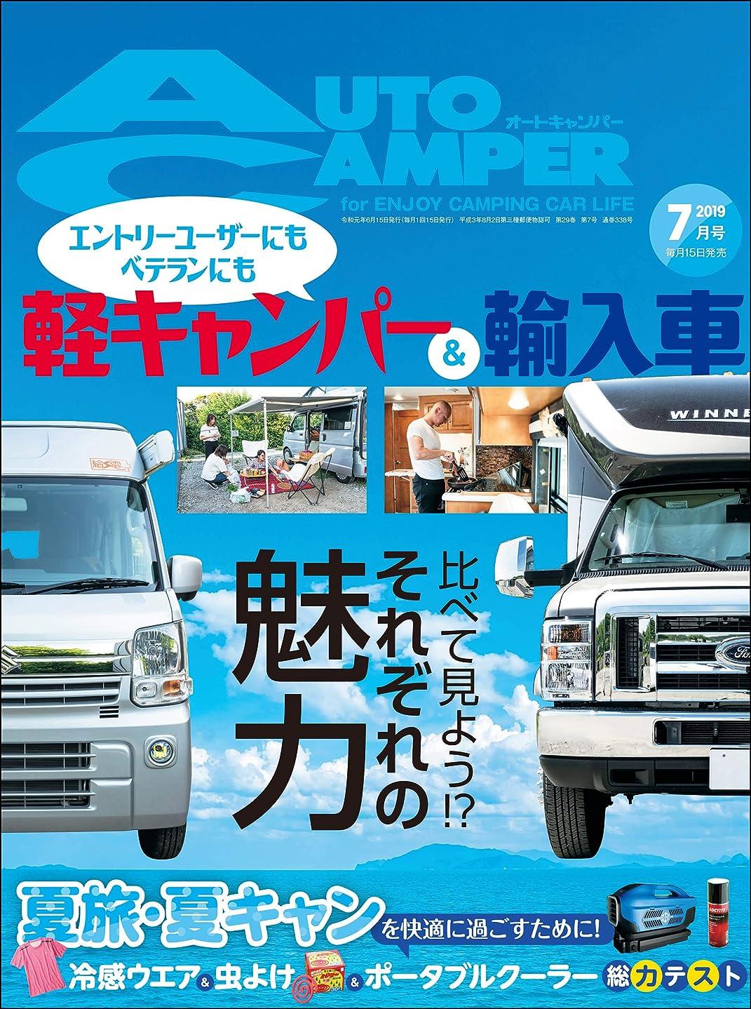 豆きらめきドループAutoCamper (オートキャンパー) 2019年 7月号 [雑誌] AutoCamper (オートキャンパー)