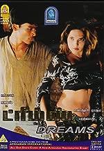 Best kasthuri raja movies Reviews