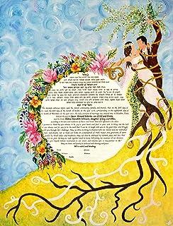 Ketubah - Contratto di matrimonio simbolico - Jewish Wedding Contract