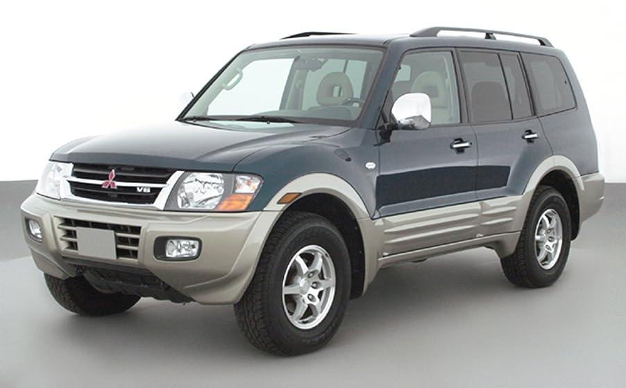 2020 Mitsubishi Montero Limited Price, Specs, Redesign, And Engines >> 2001 Mitsubishi Montero