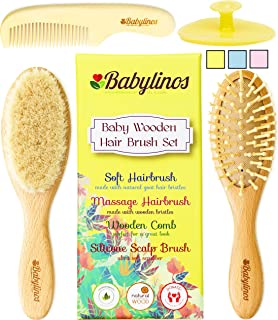 baby hair brush mothercare