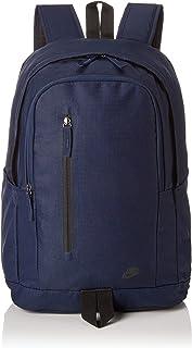 Nike Sportswear Backpack Nkba5532-451 Misc