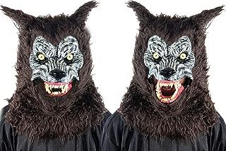 Costumes Animated Animal Werewolf Brown