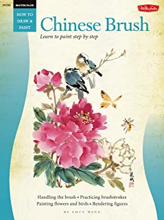 Wang, L: Watercolor: Chinese Brush (How to Draw and Paint Series)
