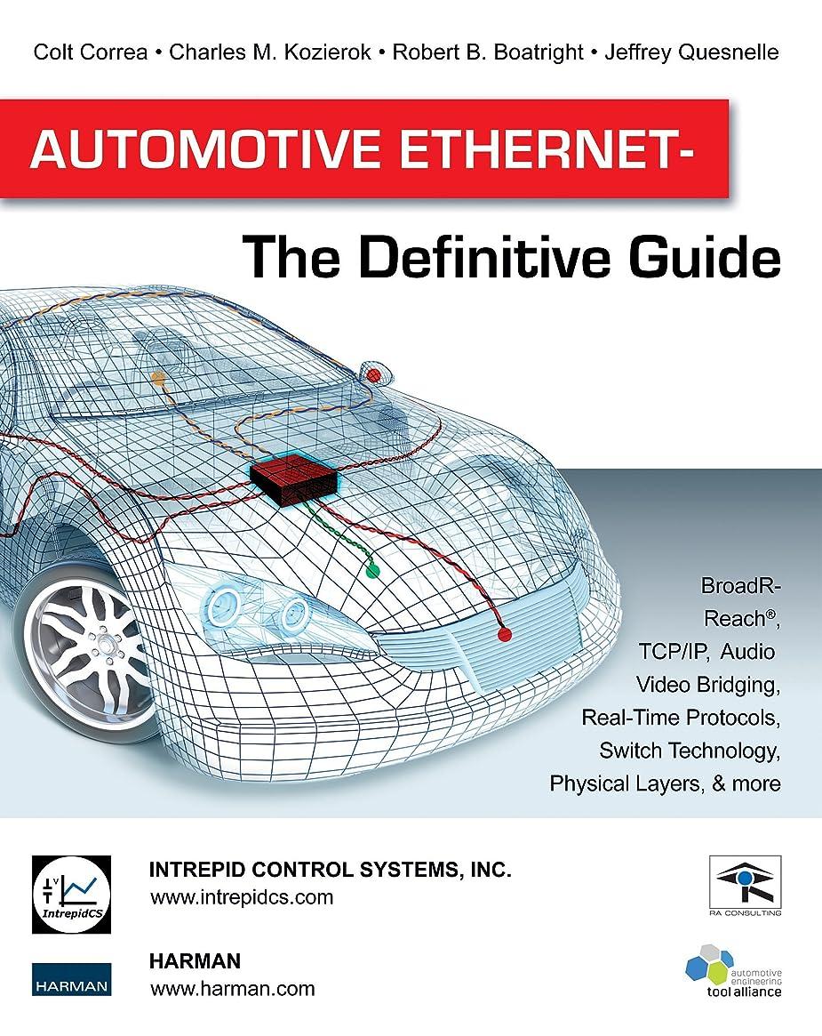 創傷全員定期的にAutomotive Ethernet - The Definitive Guide (English Edition)
