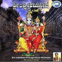Sri Lakshmi Hayagreeva Smarane