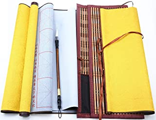 DelieKee 2 Pcs Reusable Chinese Magic Cloth Water Paper with 1 Bamboo Brush & 1 Wrap, Chinese Calligraphy Set for Beginners Writing Practice  (Yellow,Large & Small Cloth,4 Items)