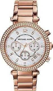 comprar-Reloj-Cuarzo-MK5491