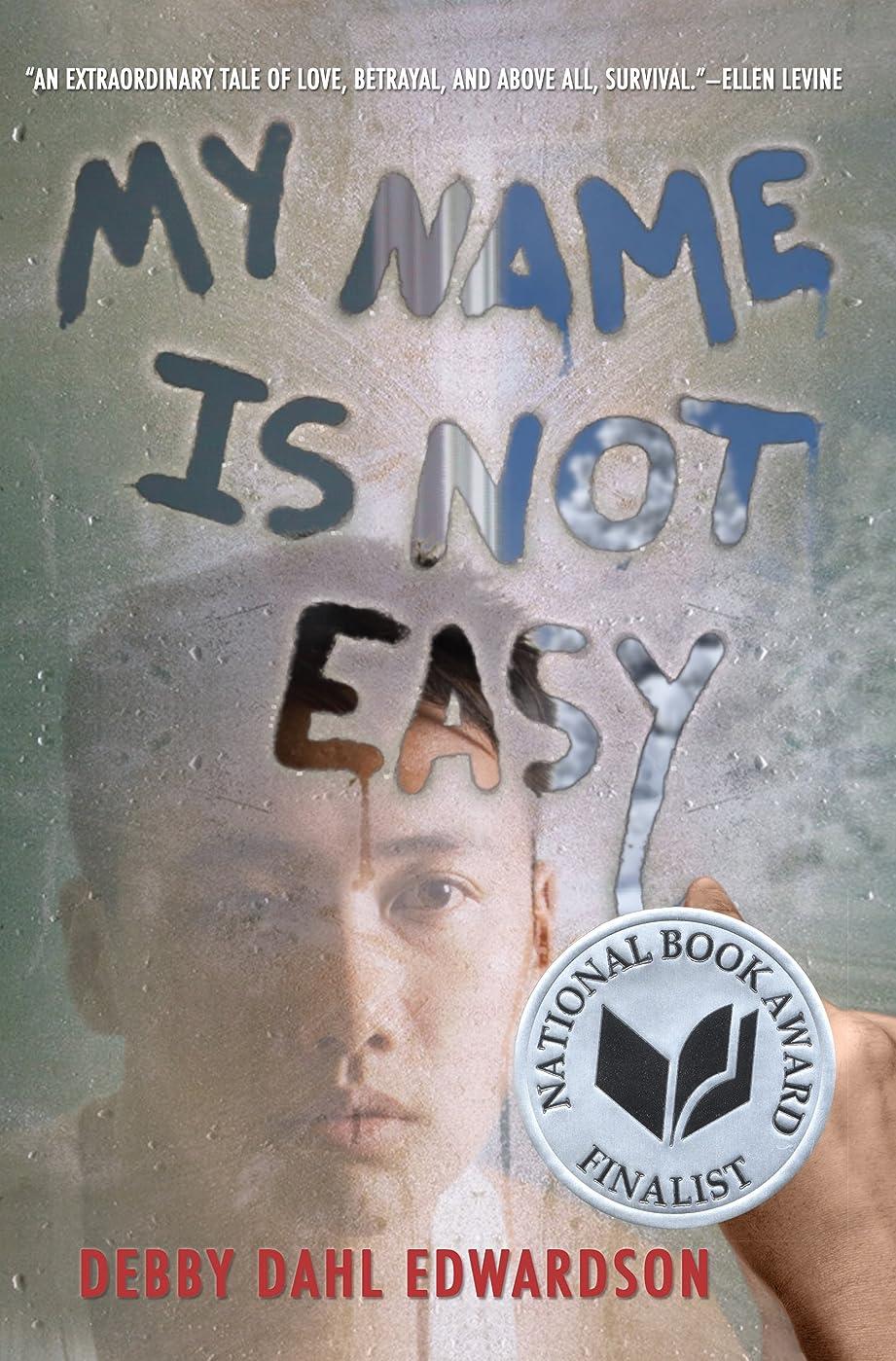 課す大事にする当社My Name Is Not Easy (English Edition)
