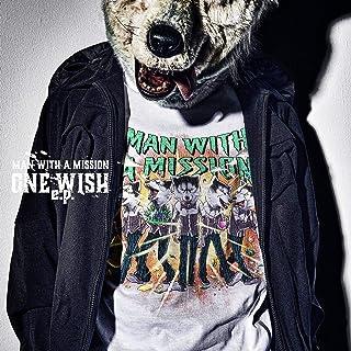 【店舗限定特典つき】 ONE WISH e.p. (初回限定盤 CD+DVD)(オリジナルステッカー(R ver.付き))