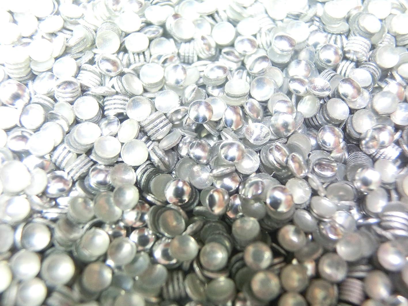 【ラインストーン77】 多種類 スタッズ 約200粒 丸(サークル) シルバー 2mm