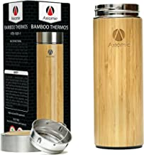 AXIOMIE Bamboo Thermos   Hot and Cold Beverages Carrier, Coffee, Tea Tumbler with Strainer, Maintains Temp. and Taste, Attractive Bamboo Look, Double Wall SS Vacuum Insulated, Traveller Companion