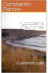 Mycoplasma pneumoniae: Common cold Kindle Edition