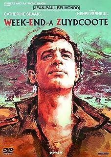 ダンケルク(1964) [DVD]
