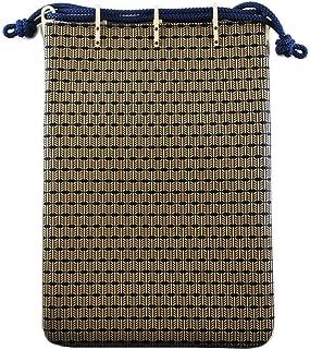 印伝 合切袋 巾着袋 矢羽柄 ブルー 紺 白漆