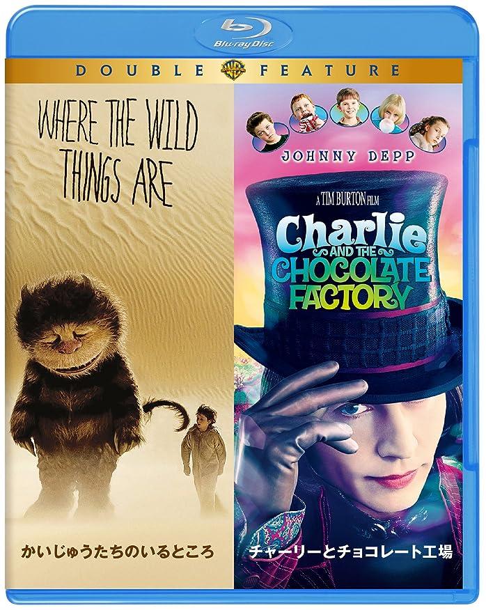 生命体ダッシュベッドを作るかいじゅうたちのいるところ/チャーリーとチョコレート工場 Blu-ray (初回限定生産/お得な2作品パック)