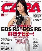 表紙: CAPA 2020年8月号 [雑誌] | CAPA編集部