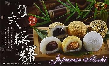 Japanese Rice Cake Mochi Daifuku (Assorted)15.8 oz
