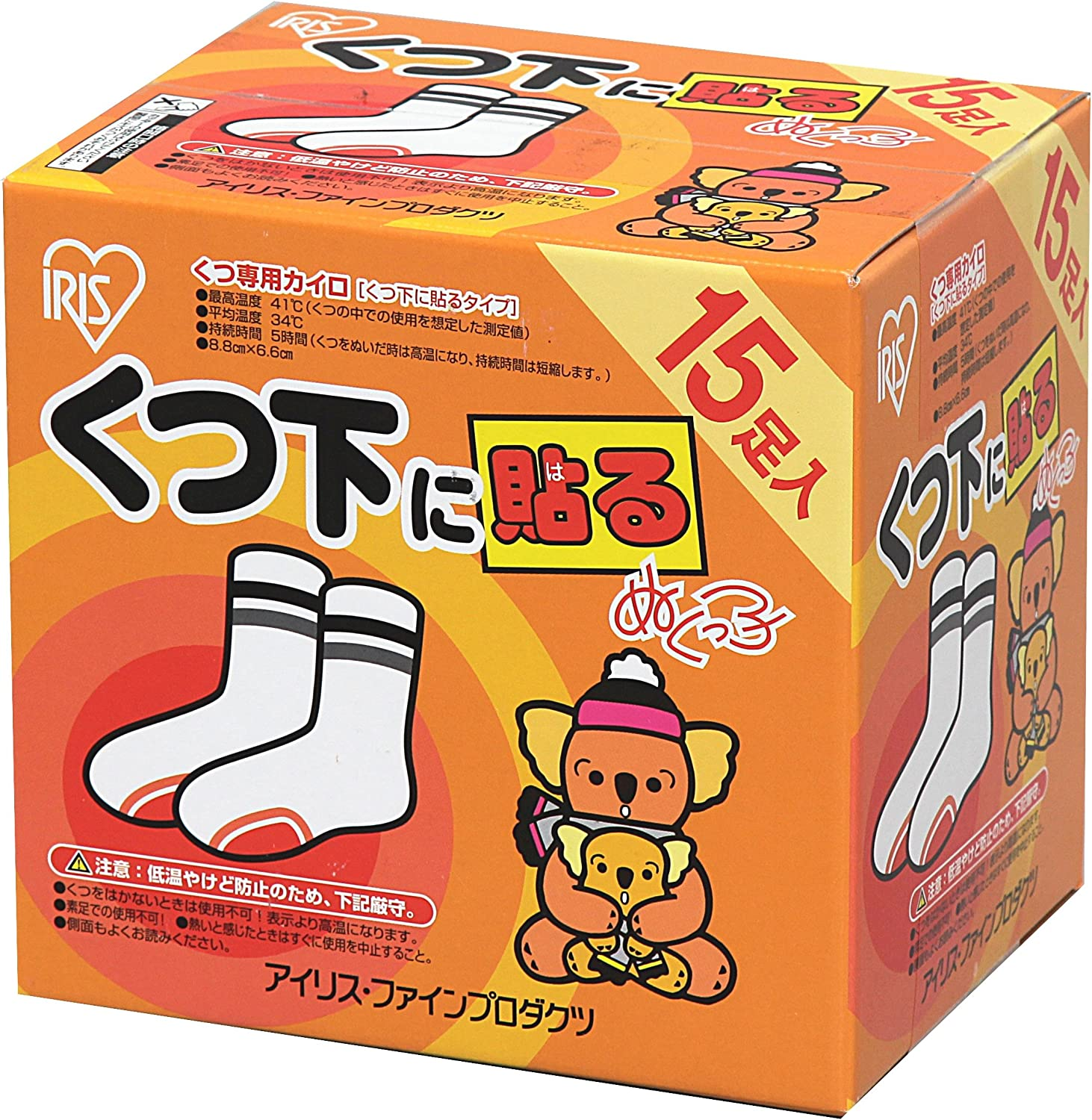 15 NUKUKKO type tentative marriage on to put Limited time trial price New life the socks