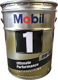 Mobil エンジンオイル モービル1 0W-40 SN 20L 117490