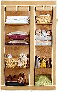 Amazon Brand - Solimo 2-Door Foldable Wardrobe, 8 Racks, Beige