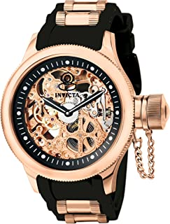 Men's 1090 Russian Diver Rose Gold-tone Stainless Steel Skeleton Watch