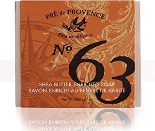 No. 63 Men's 200 Gram Cube Soap, Aromatic, Warm, Spicy Masculine Fragrance,..