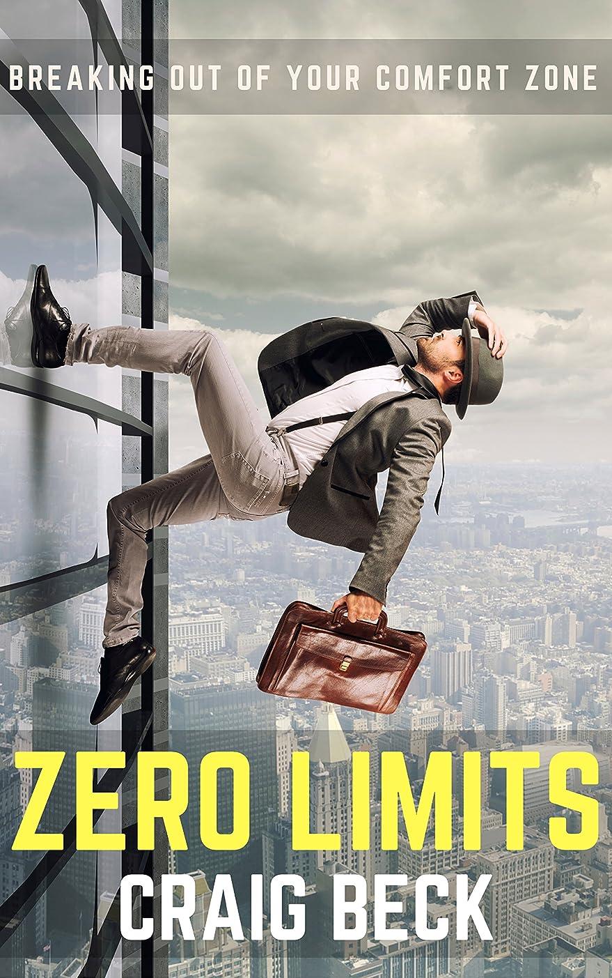 トロイの木馬エントリによるとZero Limits: Breaking Out of Your Comfort Zone (English Edition)