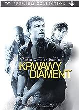 Blood Diamond [DVD] (English audio. English subtitles)