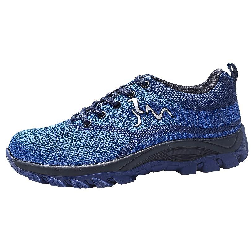 油追加するガウン作業靴 安全靴 スニーカー 先芯入り 釘防止 耐滑 耐油 男女兼用
