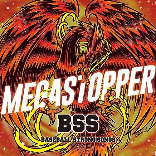 BSS ~Baseball Strong Songs~