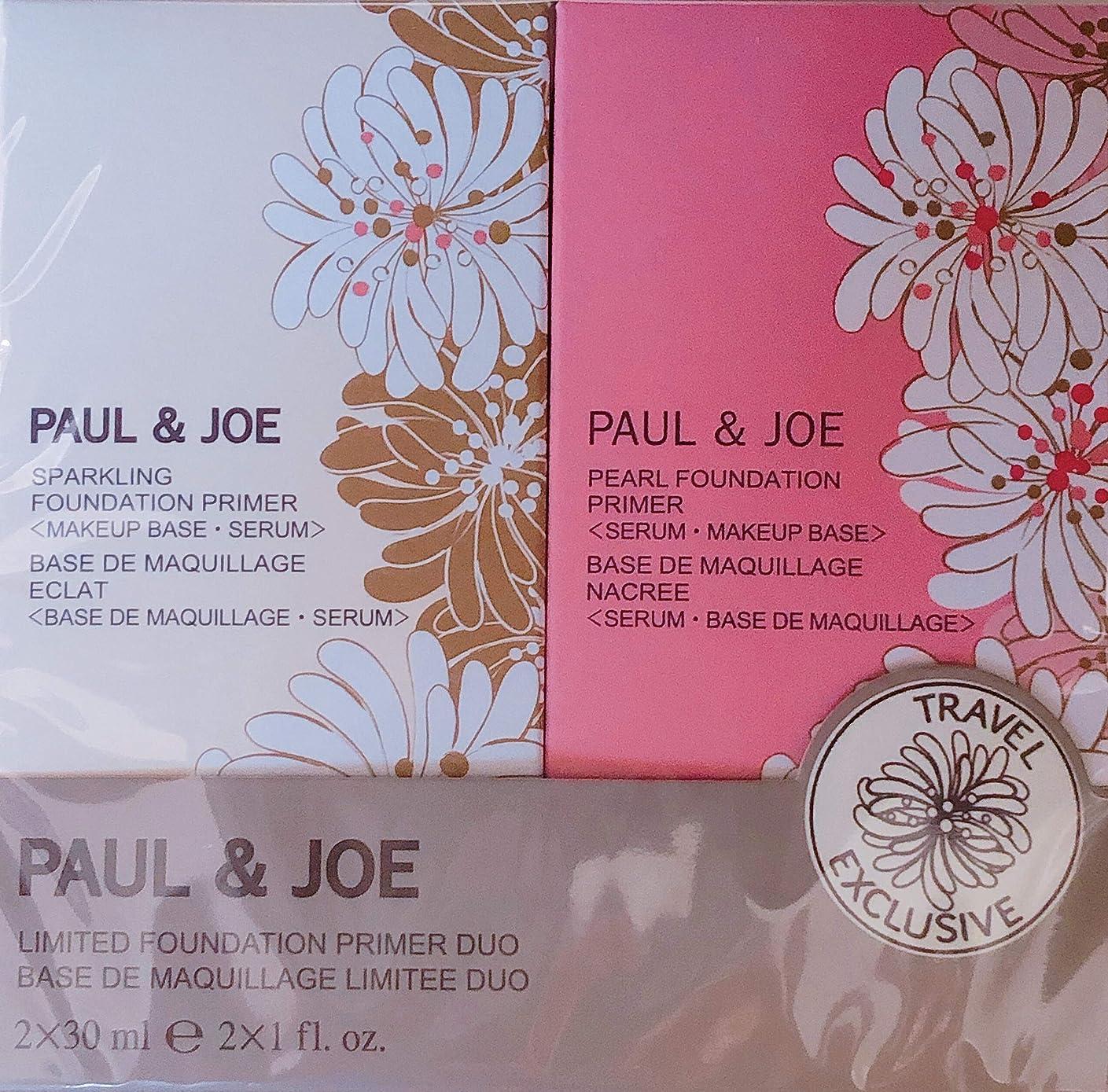 閲覧する確執名目上のポール&ジョー スパークリング ファンデーション プライマー 001 30ml パール ファンデーション プライマー002 30ml 美容液 化粧下地 PAUL&JOE