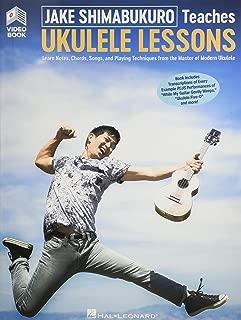 baritone ukulele lessons online