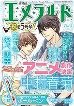 Best emerald magazine kadokawa Reviews