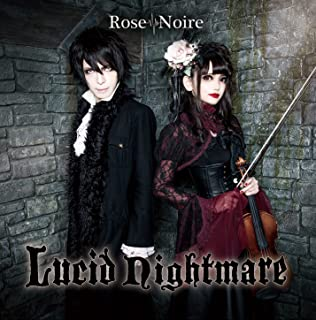 Lucid Nightmare Limited