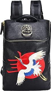 MM Vintage Fashion Crane Backpack Hipsters Bag Outdoor Unisex Daypack