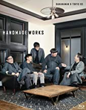 バナナマン×東京03 handmade works 2019 [Blu-ray]