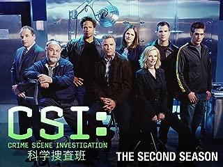 CSI:科学捜査班 シーズン 2(吹替版)