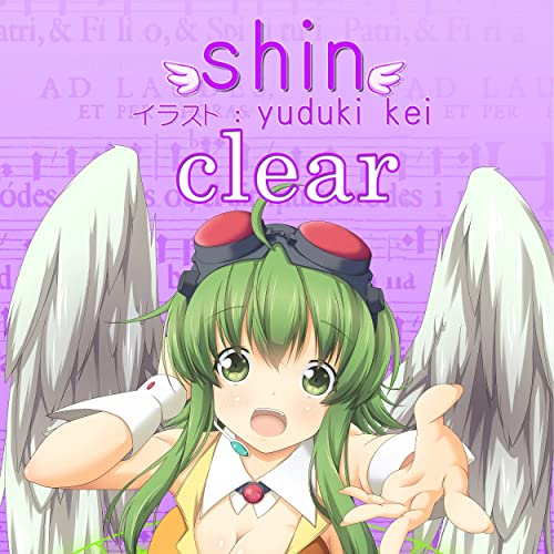 clear feat.GUMI