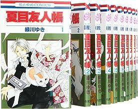 夏目友人帳 コミック 1-17巻セット (花とゆめコミックス)