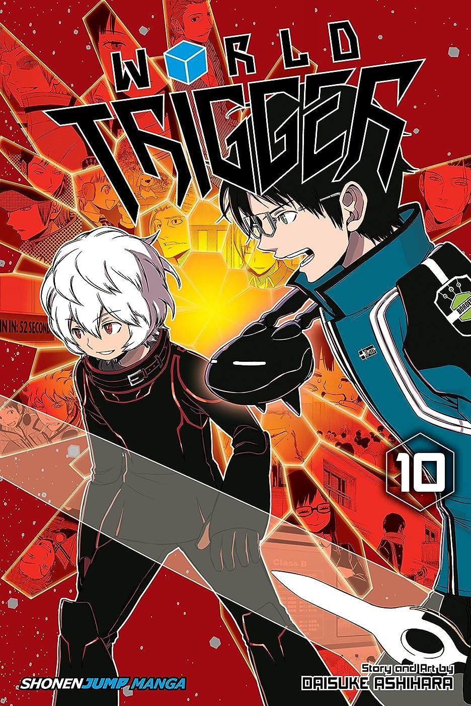 ラップカッター子孫World Trigger, Vol. 10 (English Edition)