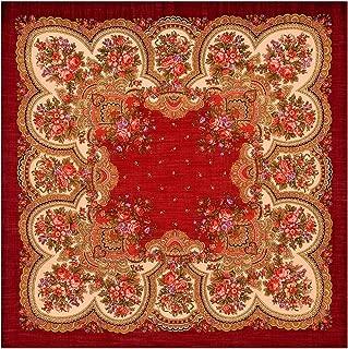 Heartfelt Talk 100% Wool Russian Shawl with Silk Fringe 49.2x49.2'' (125x125 cm) Dark Red
