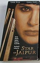 Star of Jaipur VHS
