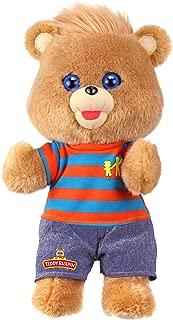 Teddy Ruxpin Hug 'N Sing Plush with Sound - Best Friend Style Teddy