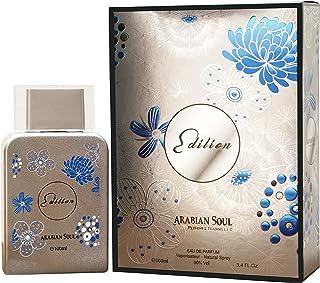 ARABIAN SOUL | EDITION 100 ML