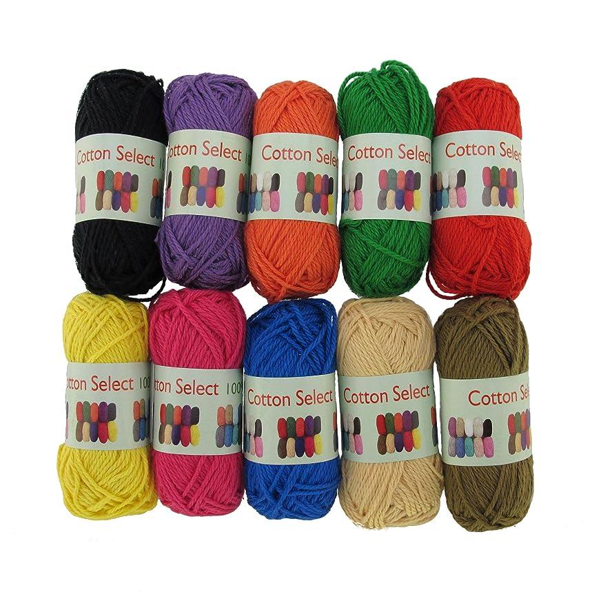 BambooMN Brand - Cotton Select Bonbon Yarns - Assortment 98 (Color B) - 10x 10g Solid Color Mini Ball - 1 Pack