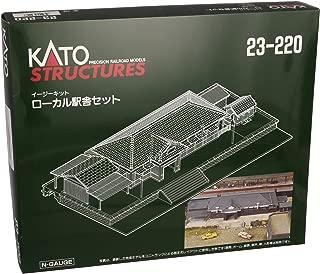 Kato N Scale Unitrack Rural Station Set