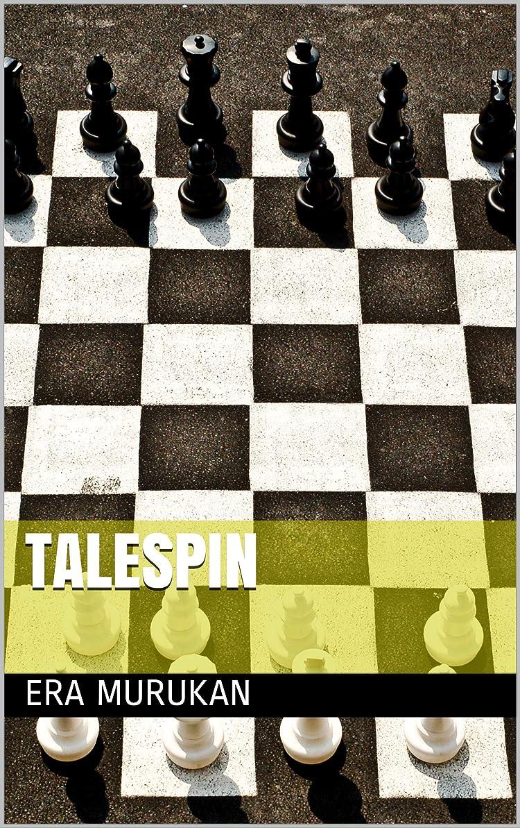 Talespin (English Edition)